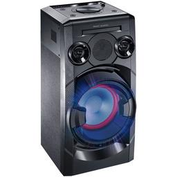HiFiHQ Mac Audio MMC 850 Outdoor Speaker -