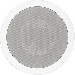 HiFiHQ Magnat Interior IC 62 In-ceiling Speaker -
