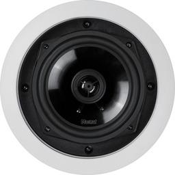 HiFiHQ Magnat Interior ICP 52 In-ceiling Speaker -