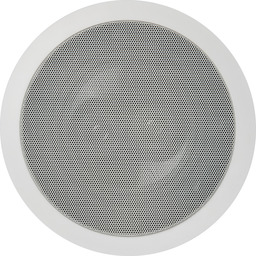 HiFiHQ Magnat Interior ICP 262 In-ceiling Speaker -