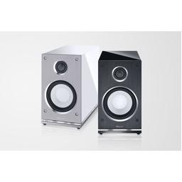 HiFiHQ Book Shelf speakers Magnat Quantum Edelstein -